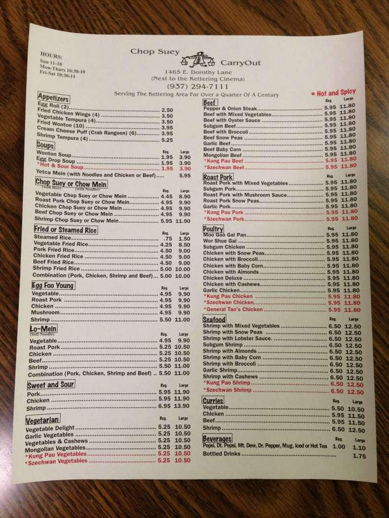 Chop Suey Carry Out Menu, Menu for Chop Suey Carry Out, Kettering