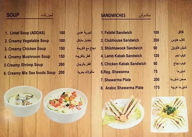 Arabic food menu for Arabian cuisine menu