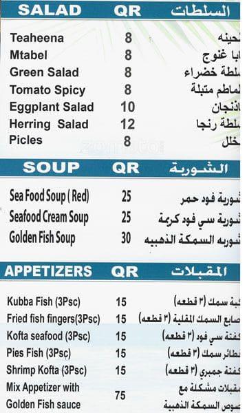 Golden fish restaurant menu menu for golden fish for Two fish menu