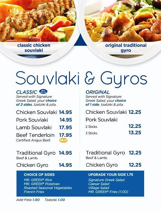 Zeus Greek Restaurant Menu