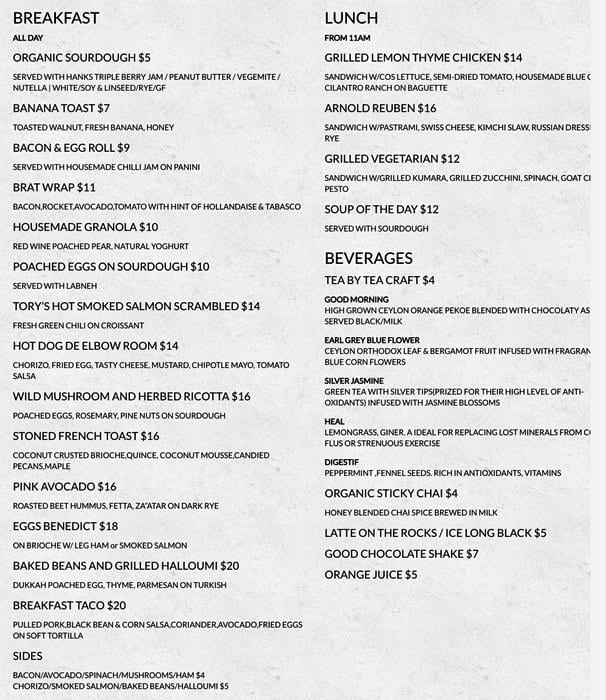 Image Result For Elbow Room Chatswood Menu