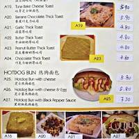 Asian delight sri petaling kuala lumpur zomato malaysia for Asia asian cuisine richmond hill menu