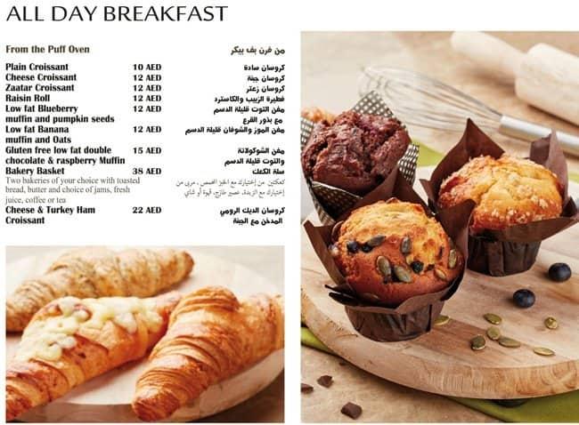 Puff Baker Cafe Menu Menu For Puff Baker Cafe Palm Jumeirah Dubai