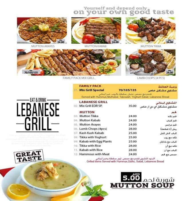 Indian Fast Food Restaurants In Dubai