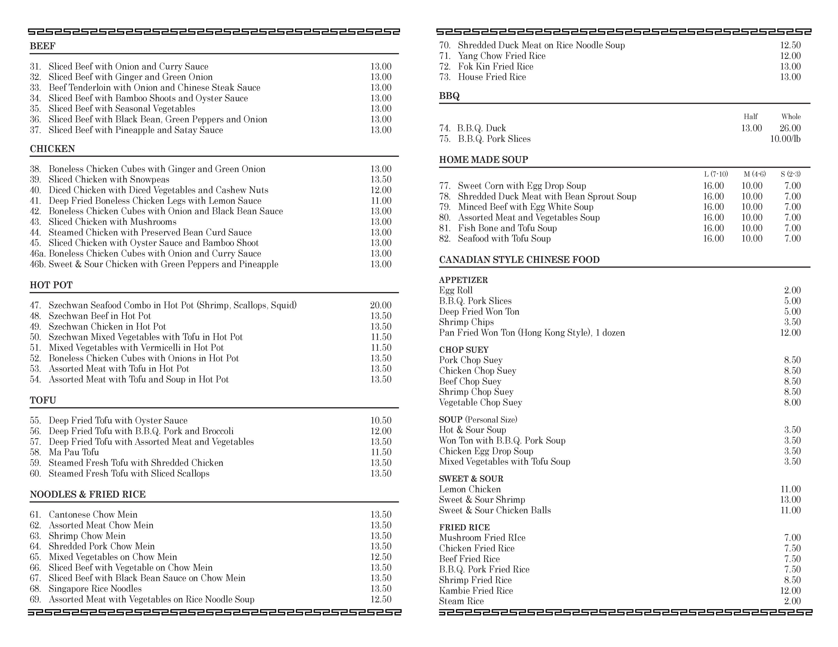 Mandarin Restaurant London Ontario Prices