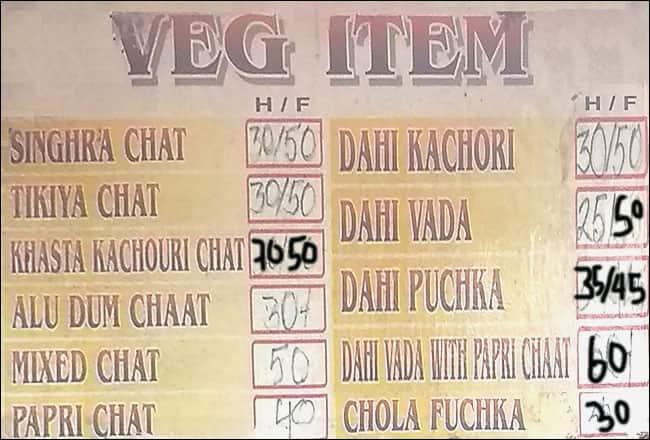 Hedua Chat Menu