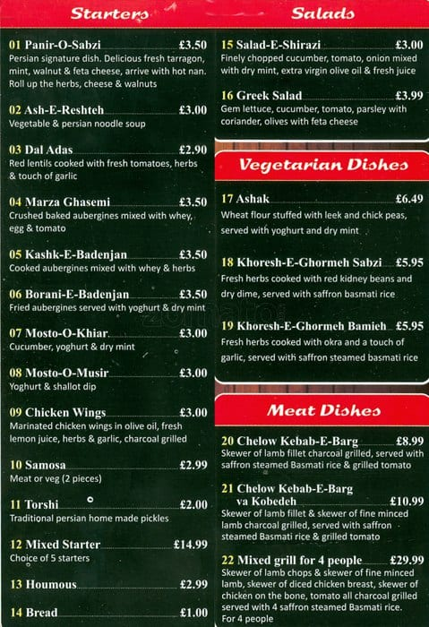 Ariana menu menu for ariana rusholme manchester zomato uk for Afghan cuisine manchester