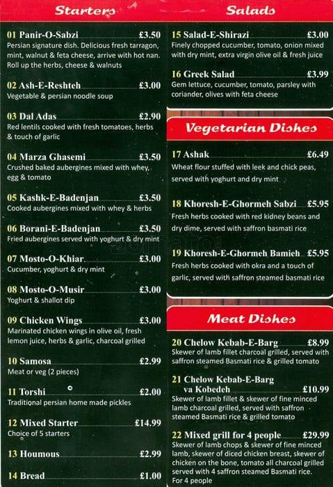 Ariana menu menu for ariana rusholme manchester zomato uk for Ariana afghan cuisine menu