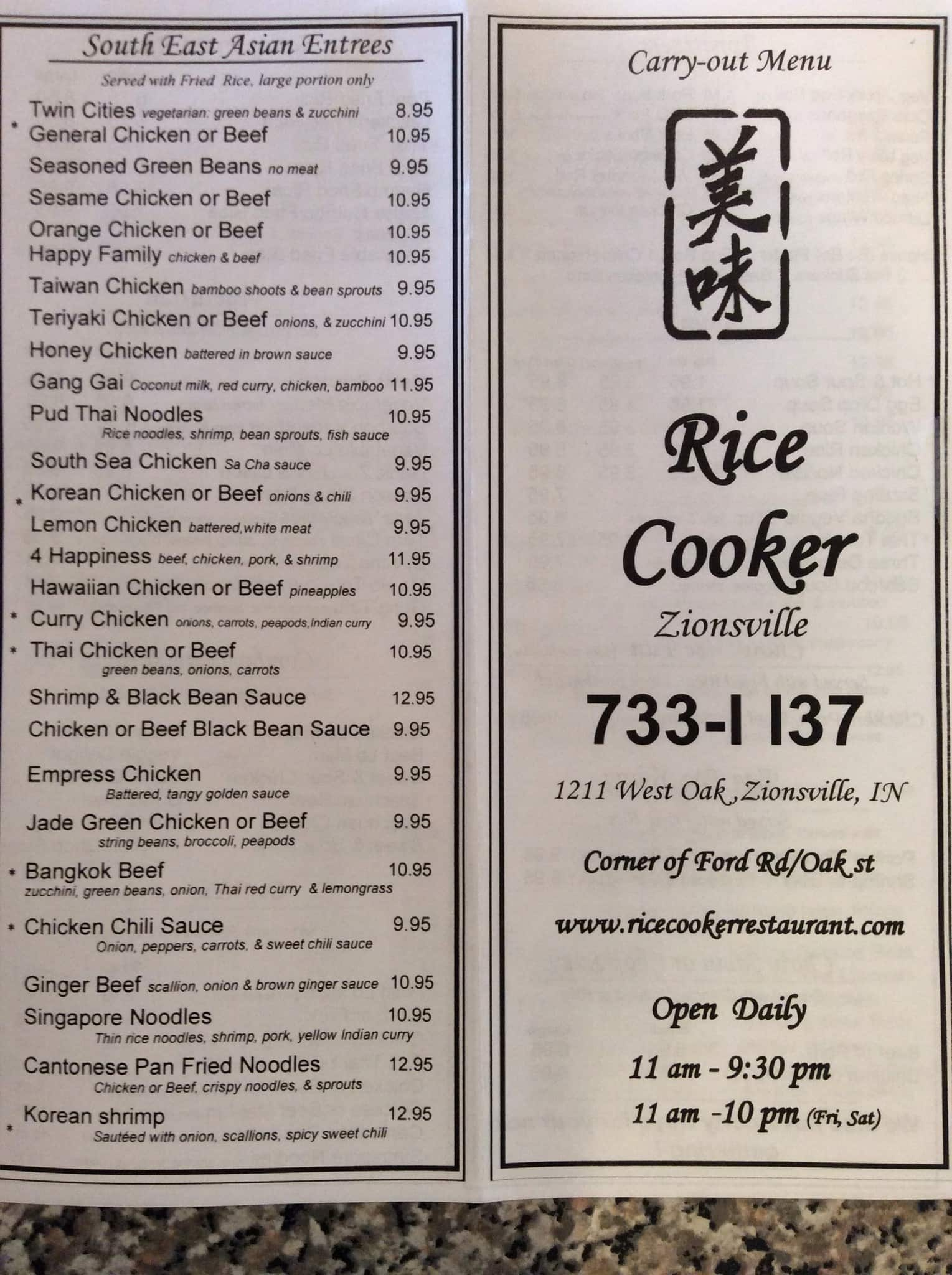 Been to Rice Cooker? Share your experiences!