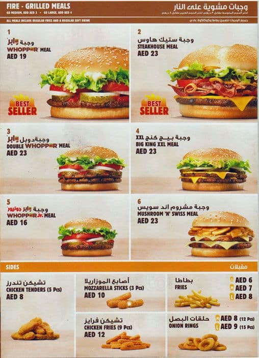 Pyrite Club | Images: Burger King Menu Prices