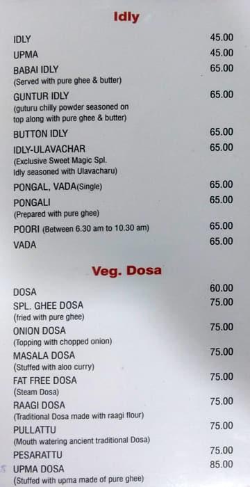 Sweet Magic Menu, Menu for Sweet Magic, Christurajupuram, Vijayawada