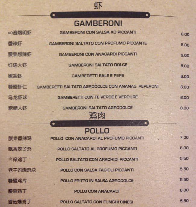 Wang Jiao a Milano: Foto del Menu con Prezzi