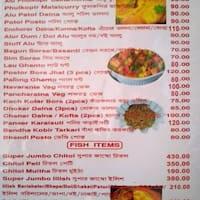 16 Anna Bengali Restaurant, Ulubari, Guwahati - Zomato