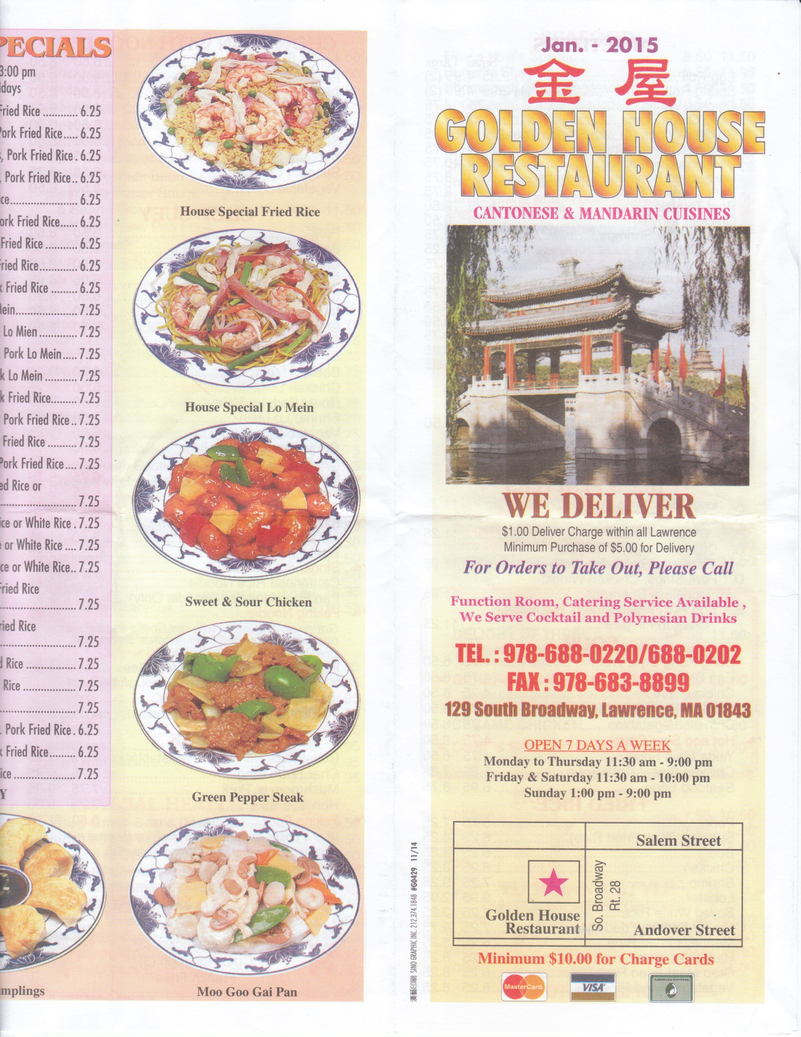 Peking Garden Chinese restaurant and takeout Chinese food ...
