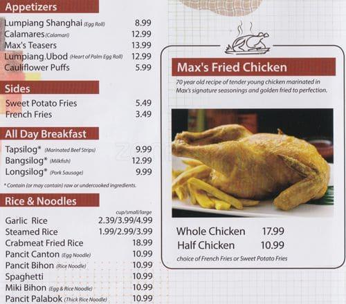 Max Filipino Restaurant Menu