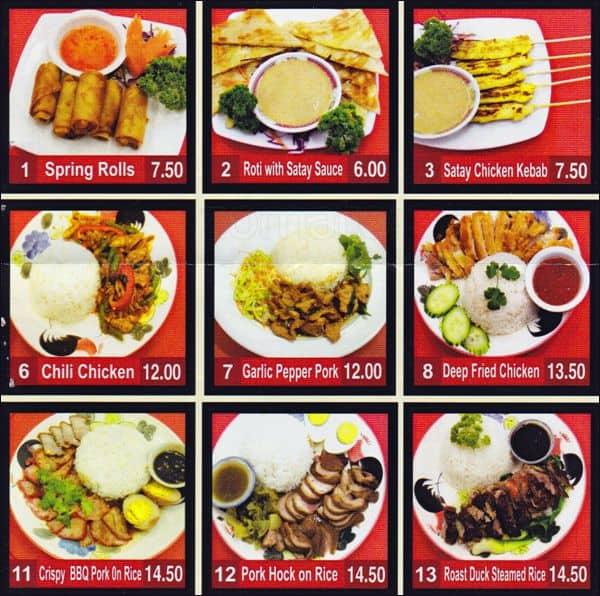 recipe: thai express menu malaysia [5]