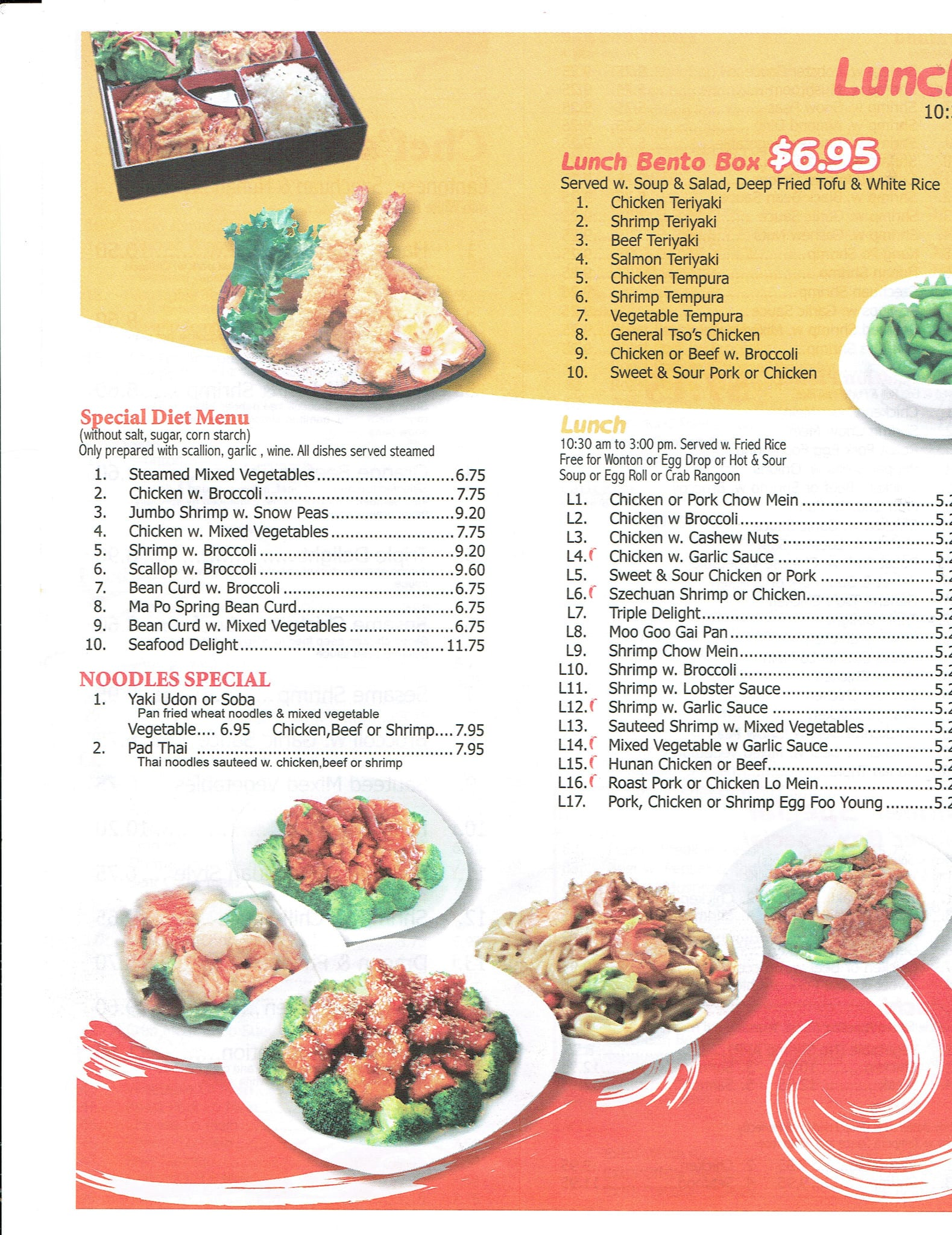 Chinese Food On Jefferson Food