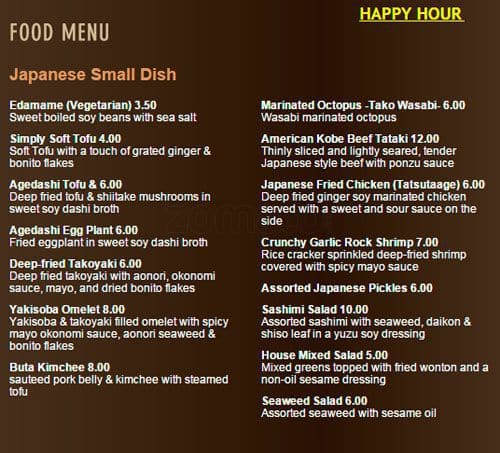 Japanese Phrases To Use At An Izakaya: Menu At Wann Japanese Izakaya Restaurant, Seattle