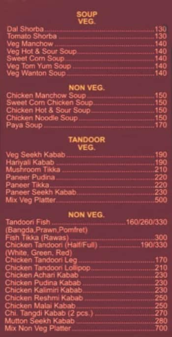 Al S Kitchen And Grill Menu Zomato