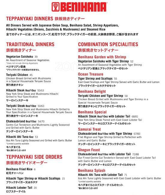 on sale 42fa5 2d358 Benihana Japanese Steakhouse - The Fairmont Royal York Menu