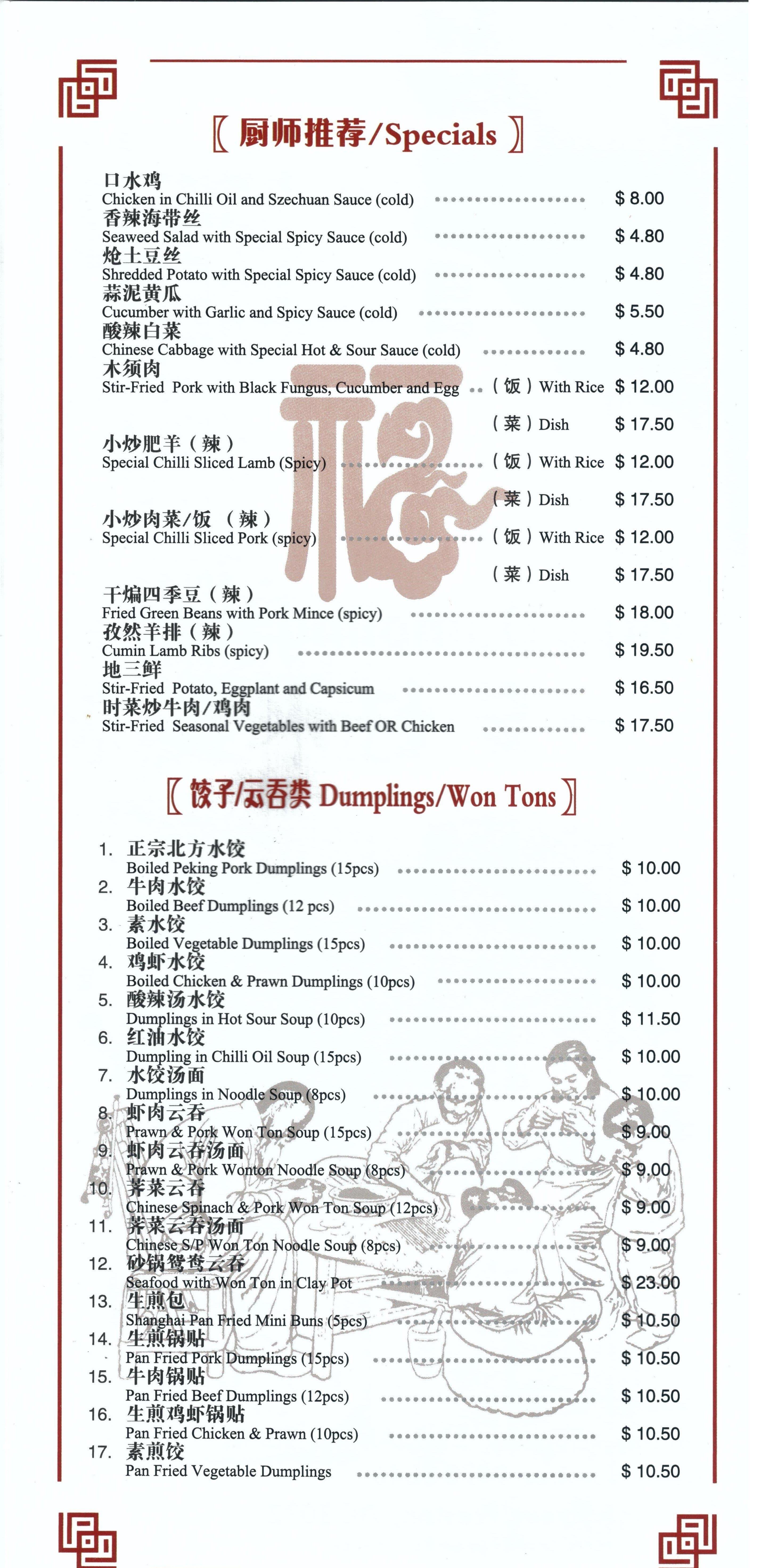 Ping\'s Dumpling Kitchen Menu - Urbanspoon/Zomato