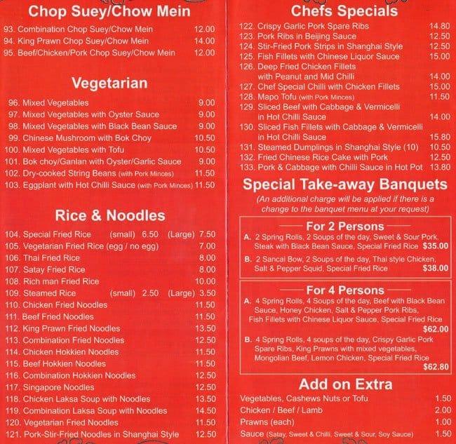 Yang Tse River Chinese Restaurant Glynde Adelaide Urbanspoonzomato