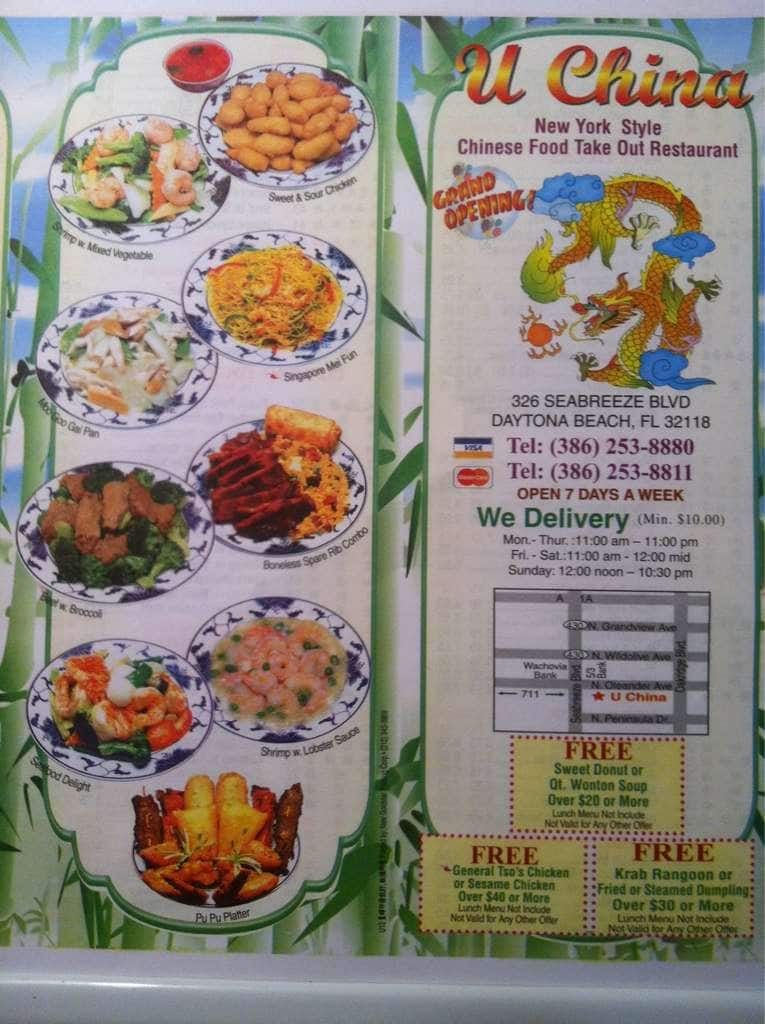 Smyrna Chinese Food Delivery