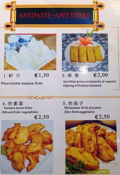 Ristorante cinese 63 a roma foto del menu con prezzi for Menu cinese