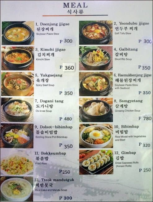 Seoul Koreana Menu Menu For Seoul Koreana Filinvest City