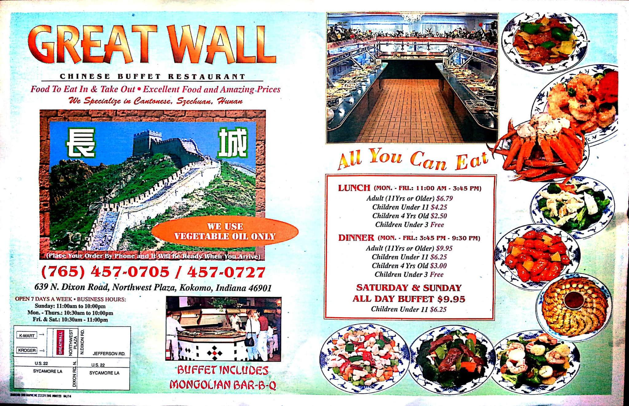 Great Wall Menu Menu For Great Wall Kokomo Kokomo Urbanspoonzomato