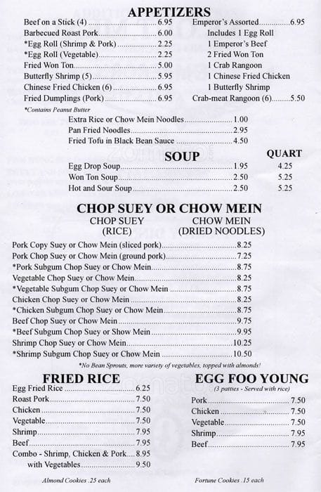 Emperor S Kitchen Brookfield Menu And Prices