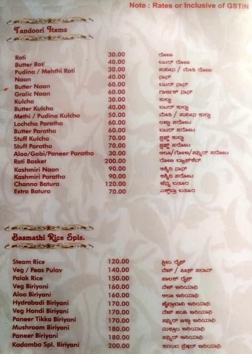 Kadamba Veg Menu Menu For Kadamba Veg Mysore Road Bangalore