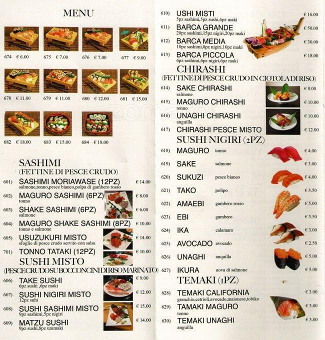 Jing du a roma foto del menu con prezzi zomato italia for Menu cinese
