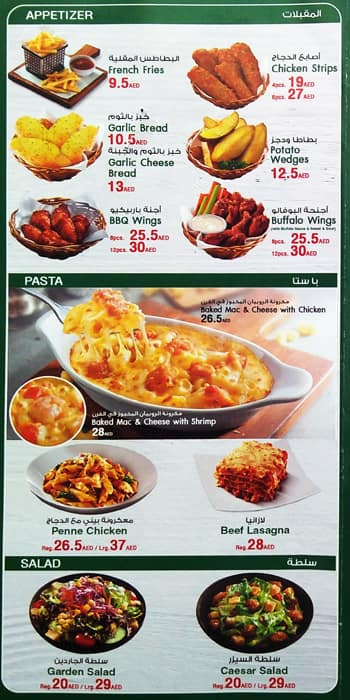 The Pizza Company Menu, Menu for The Pizza Company