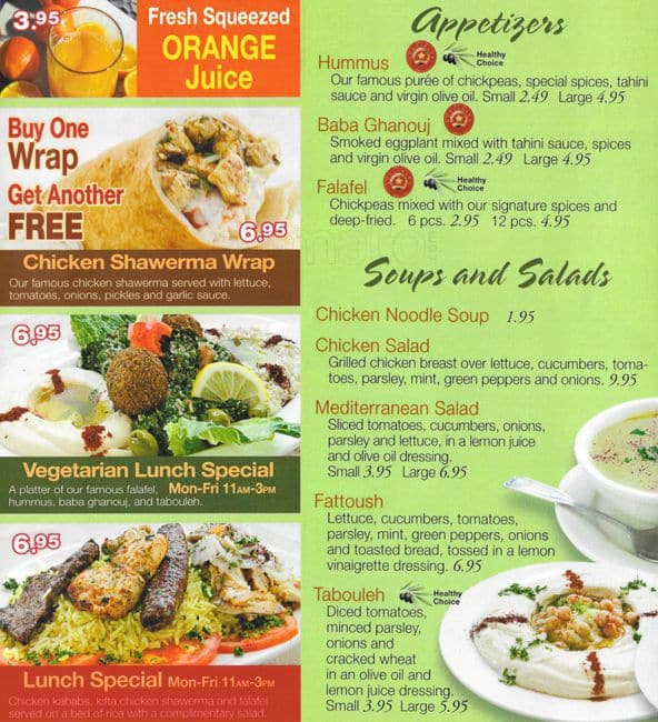 Morton Grove Il Restaurants: Rayan Mediterranean Food Menu, Menu For Rayan
