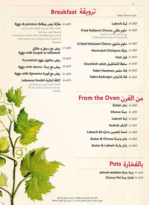 Leila Menu Menu For Leila Impz Dubai