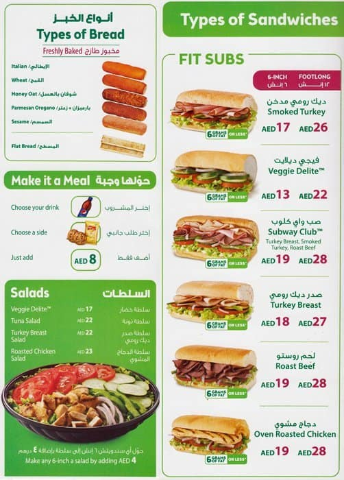 Subway Restaurant Menu