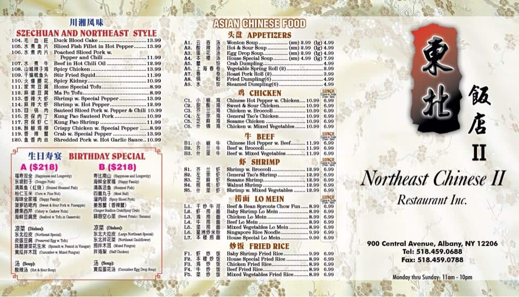 Northeast Chinese Restaurant Ii Albany Menu