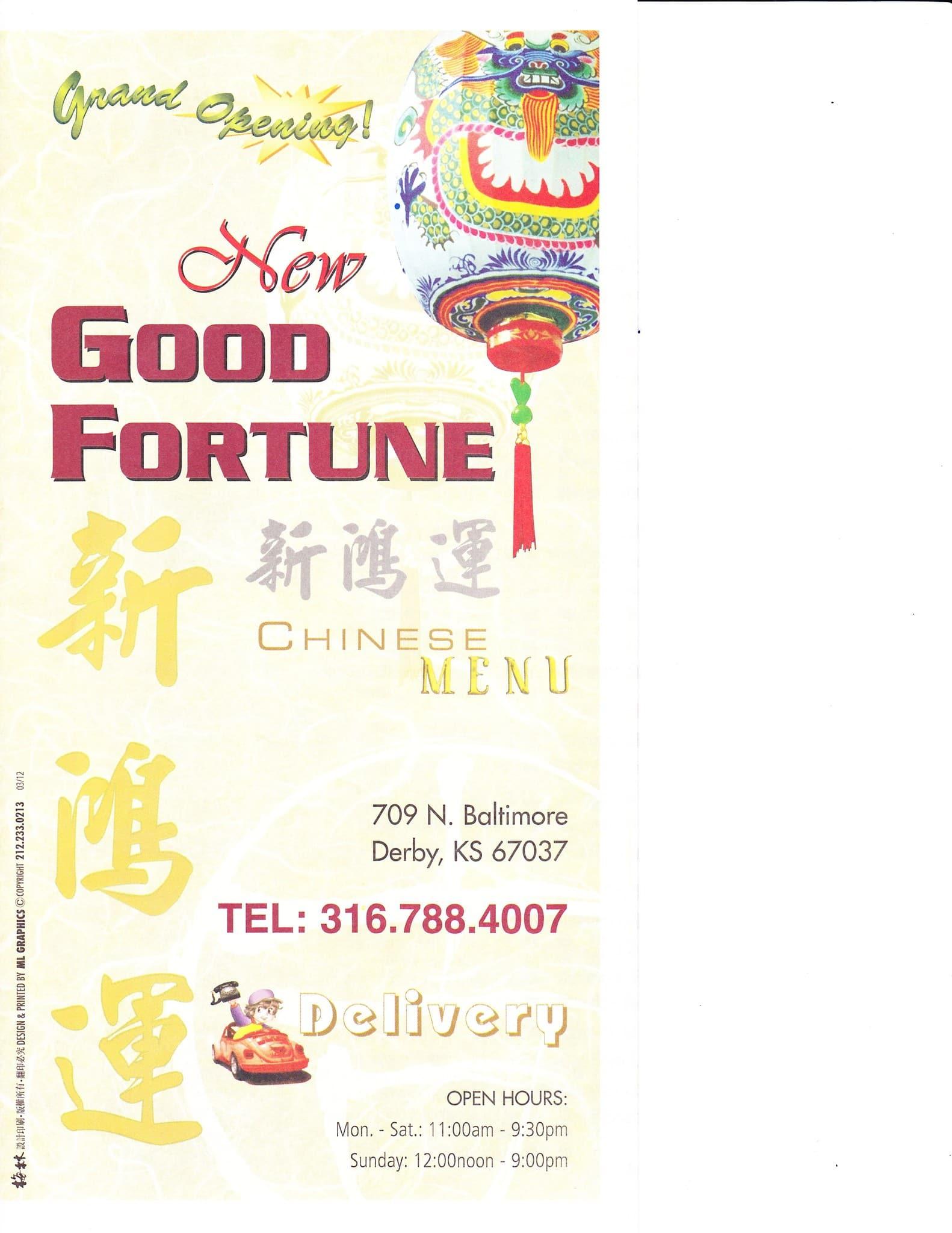 Good Fortune Chinese Restaurant Menu Urbanspoonzomato