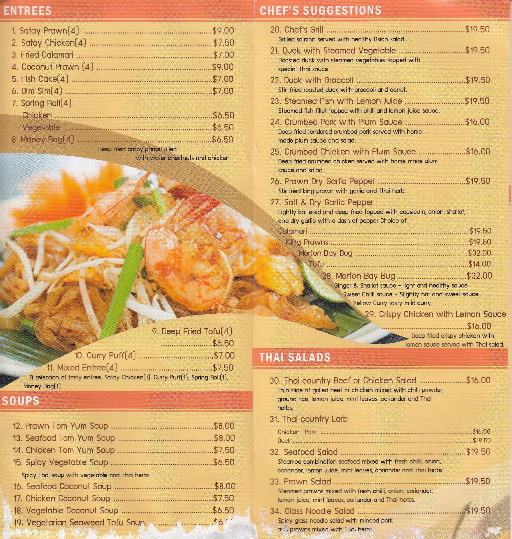 Thai Country Restaurant Holland Park