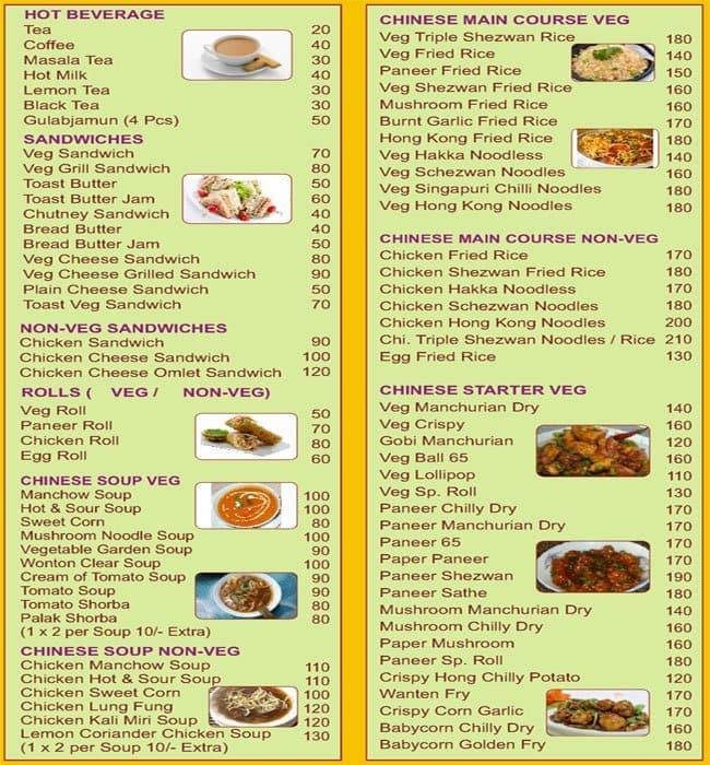 Swagat Restaurant Menu Menu For Swagat Restaurant Viman Nagar