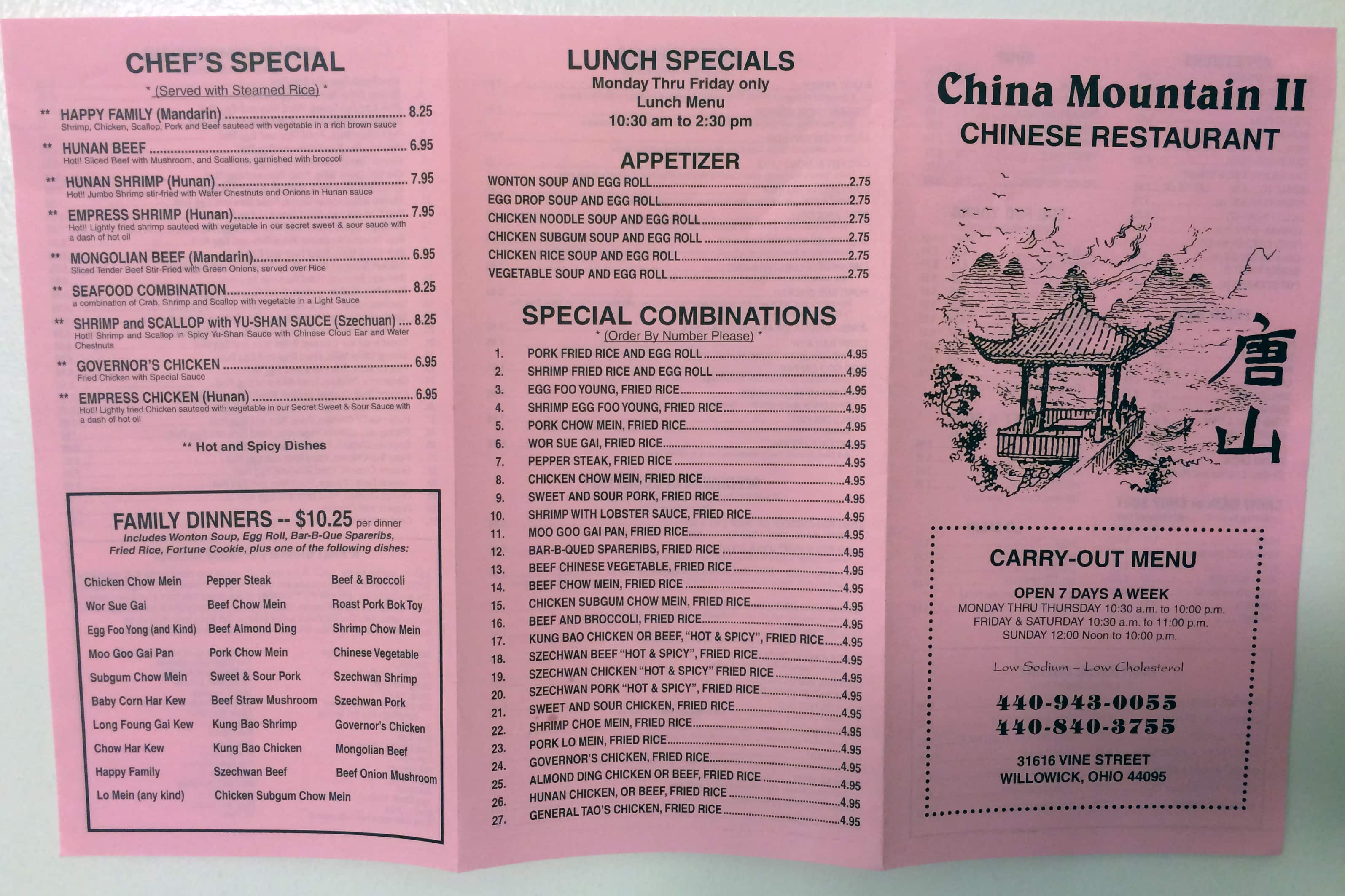 Chinese Food Wickliffe Ohio