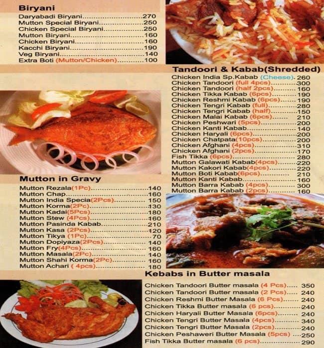 India Restaurant Menu Menu for India Restaurant Kidderpore – Restaurant Menu