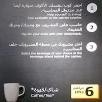 Ikea Restaurant Yas Island Abu Dhabi Zomato