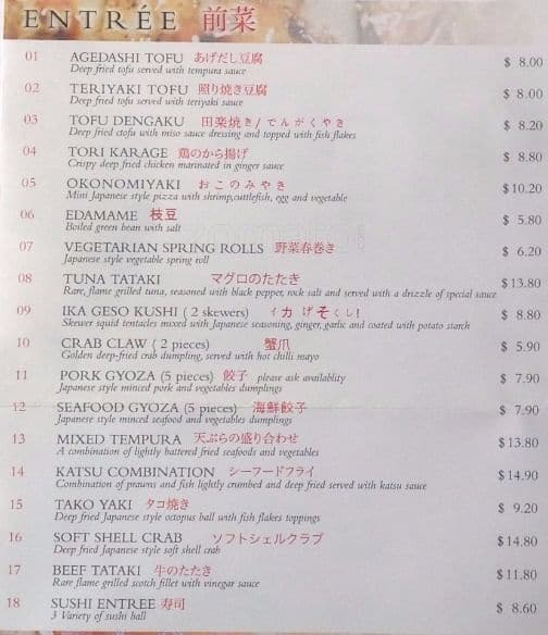 Yuki japanese restaurant menu menu for yuki japanese for Asian cuisine willetton