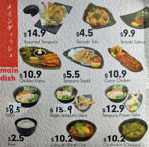 Sushi Metro, Morayfield