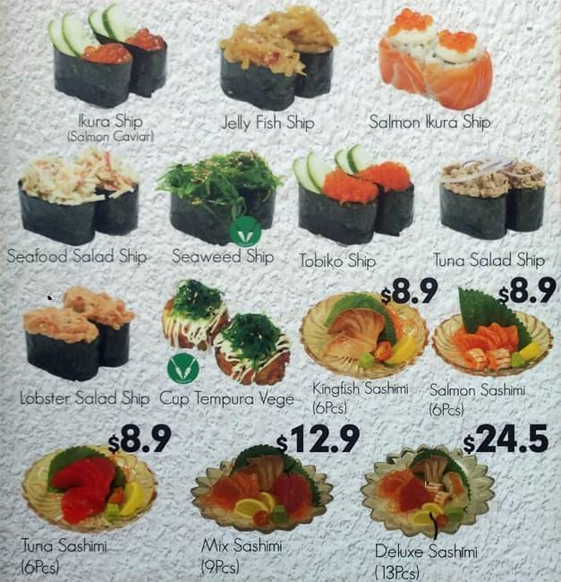 metro sushi atwater