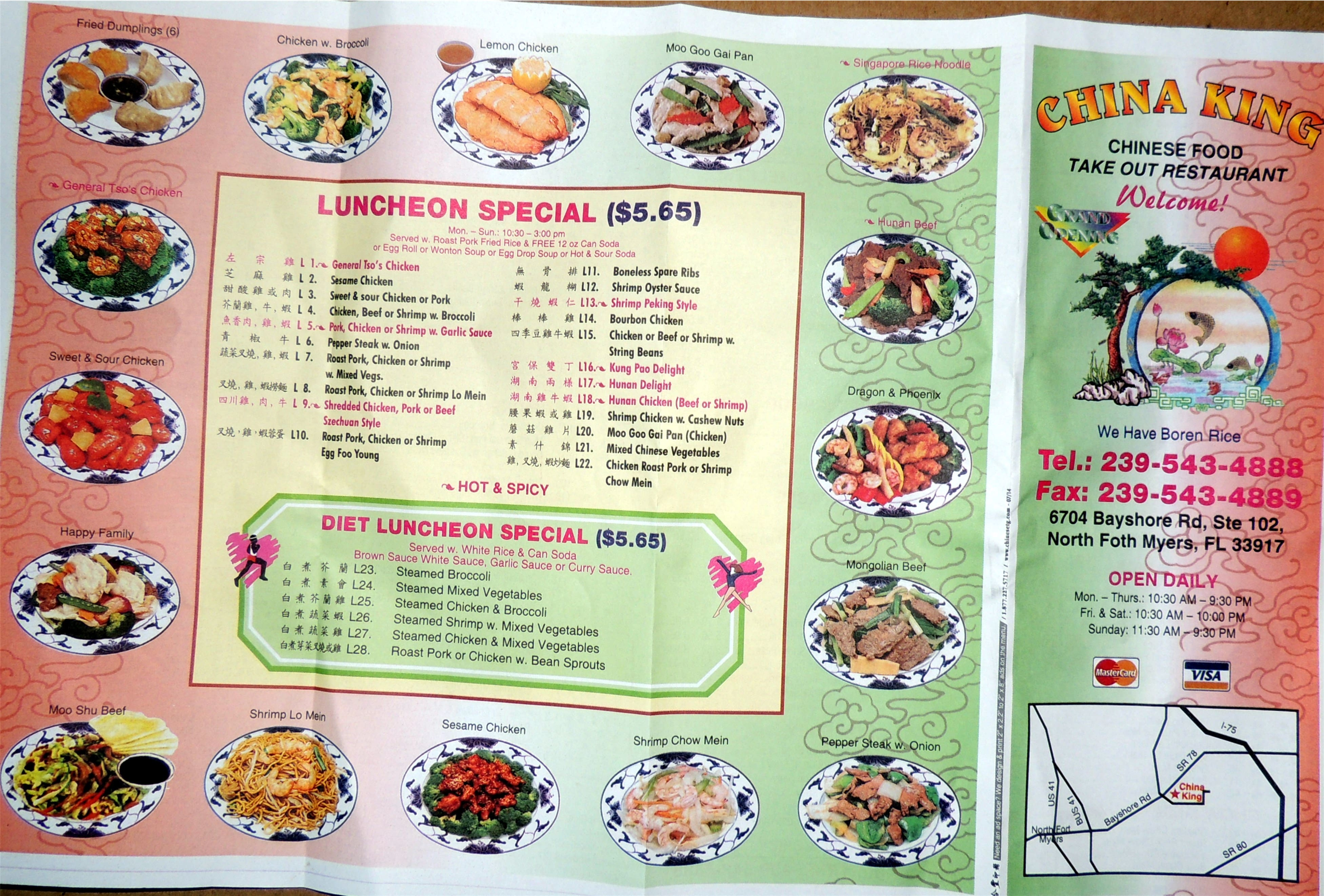 Chinese Food Delivery North Fort Myers
