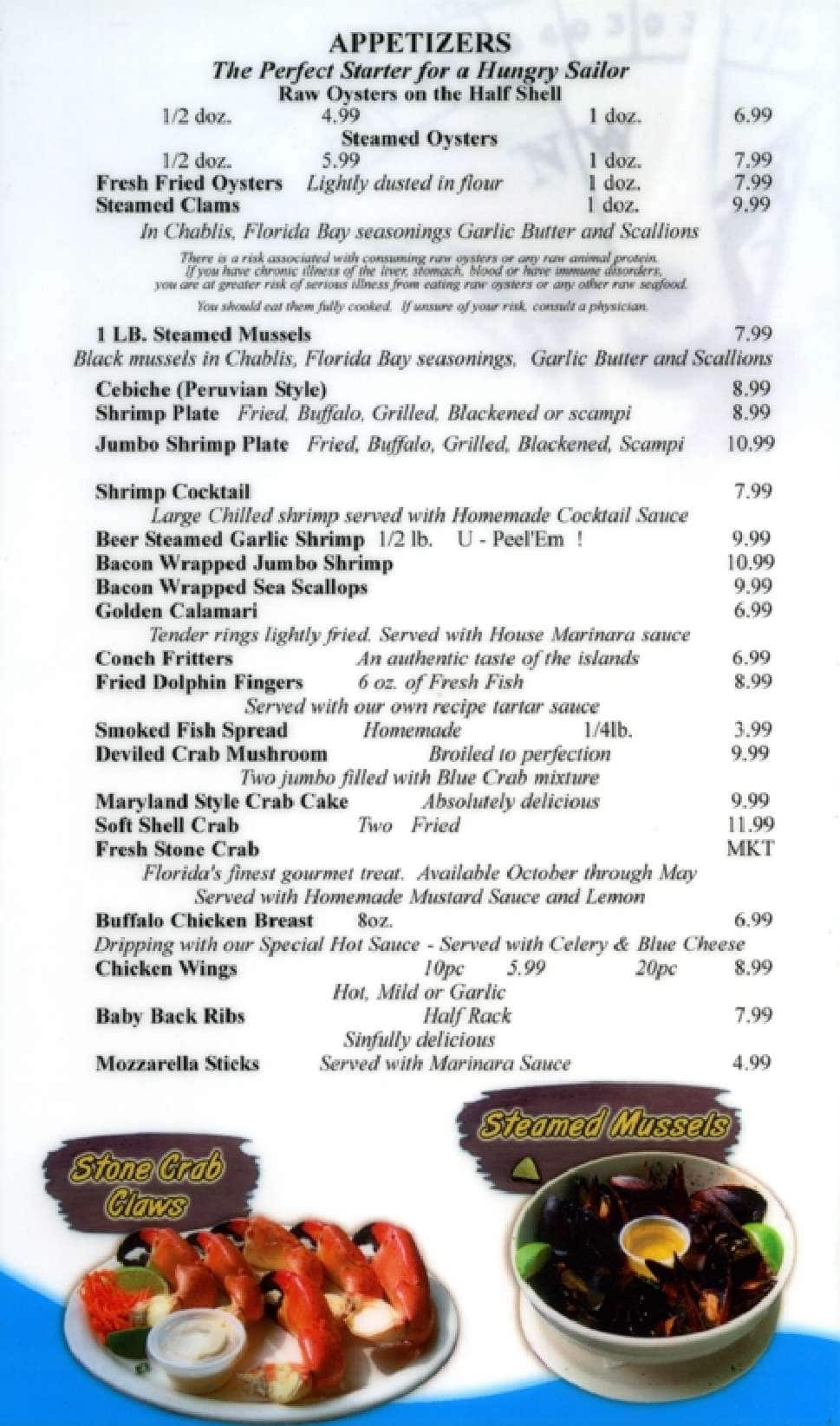 The fish house menu menu for the fish house kendall for Fish house menu
