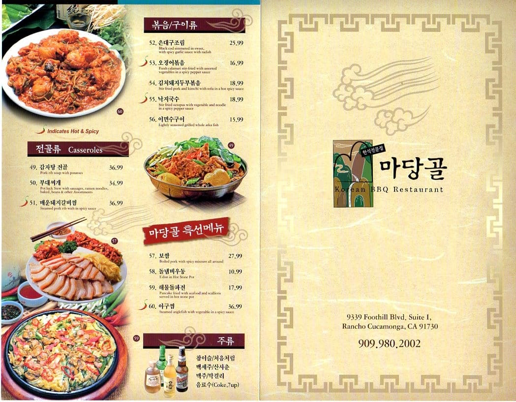 Korean Village Restaurant Menu